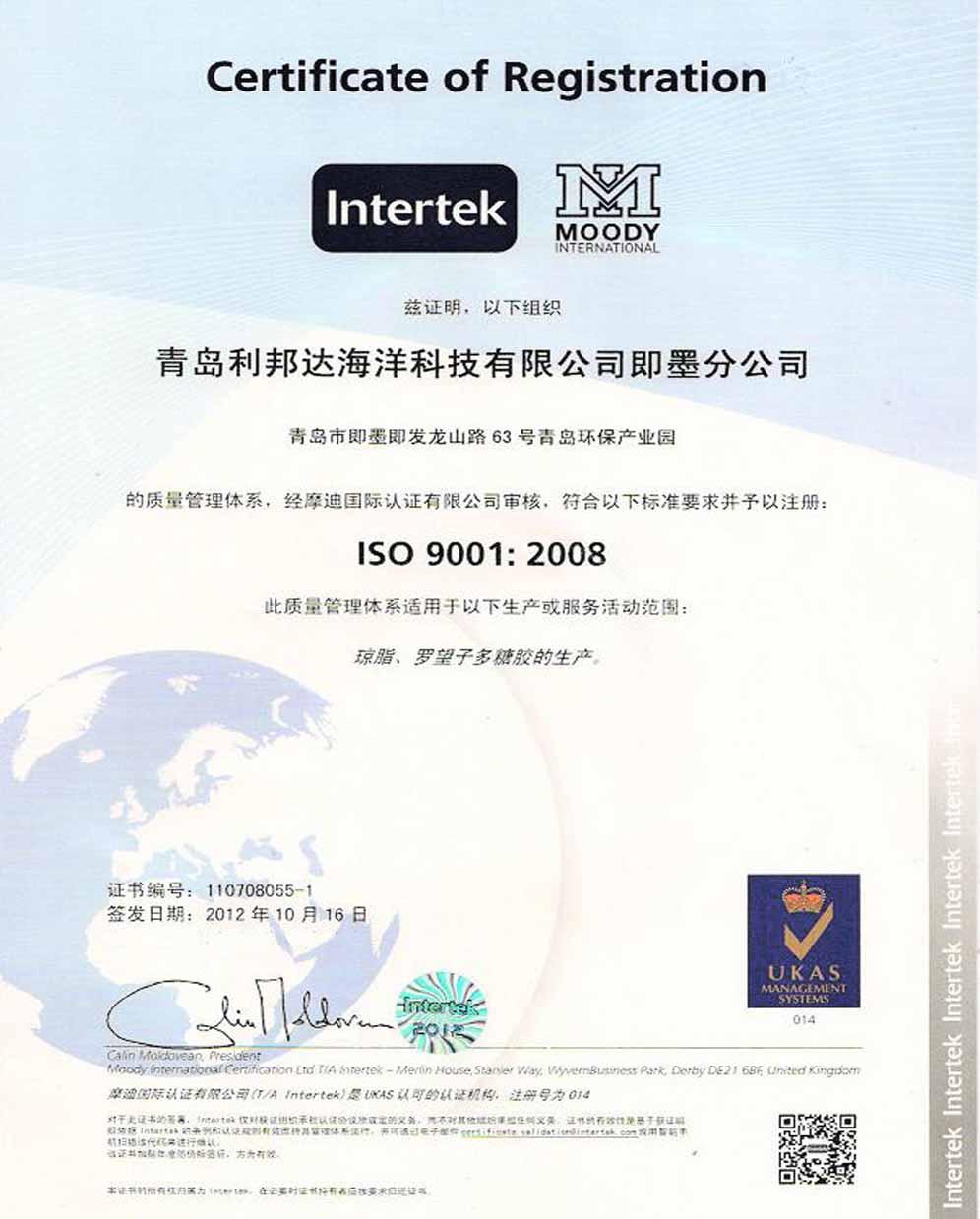 3.1体系认证1